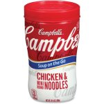 soup-at-hand-soup-at-hand-chicken-w-mini-noodles-1075-oz-8-ct-cam14982