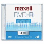 maxell-dvd-r-disc-47gb-16x-max638000