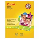 Kodak Photo Paper, 6.5 mil, Glossy, 8-1/2 x 11, 50 Sheets/Pack (KOD1213719)