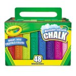 crayola-washable-sidewalk-chalk-48-asstd-bright-colors-48-sticks-cyo512048