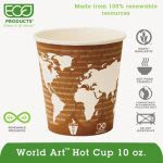 World Art Compostable 10-oz. Hot Drink Cups, Rust, 50 Cups (ECOEPBHC10WAPK)