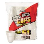 Dart Drink Foam Cups, 8.5 oz, White, Pack of 51 (DCC8RP51)