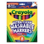 crayola-washable-markers-broad-point-bold-colors-8set-cyo587832