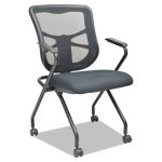 Alera Elusion Mesh Nesting Chairs, Black, 2 Chairs (ALEEL4914)