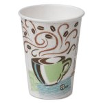 Dixie Hot Cups, Paper, 8 oz., Coffee Dreams Design, 500/Carton (DXE5338DXCT)