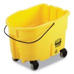 rubbermaid-wavebrake-26-qt-bucket-plastic-yellow-rcpfg747000yel