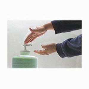 Disposable Hand Cleaner Pump (DDS)