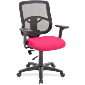 "Lorell Managerial Mid-back Chair, 25.3"" x 23.5"" x 40.5"", Black/Red (LLR59561)"
