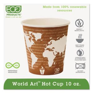 World Art 10-oz. Compostable Hot Cups, 1,000 Cups (ECP EP-BHC10-WA)