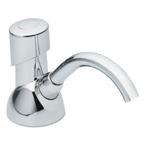 Gojo CX 1500-ml Counter-Mount Soap Dispenser, Chrome (GOJ 8500-01)