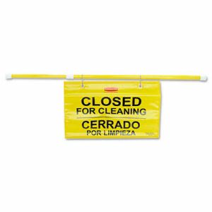 Rubbermaid 9S16 Multilingual Closed for Cleaning Sign, Yellow (RCP 9S16 YEL)